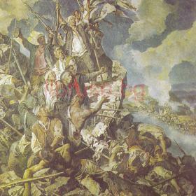 Руско-турската 1877-1878 г. война в изобразителното изкуство
