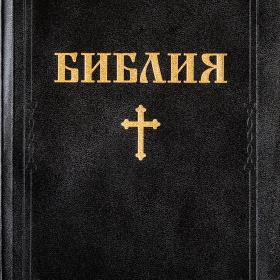 Съвместно библейско самообучение