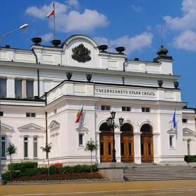 Парламентарната библиотека на гости в Русе