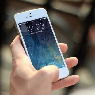 Работа с мобилни устройства