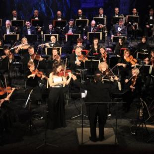 Концерт на Русенска филхармония