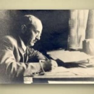 акад. Михаил Арнаудов (1878-1978)