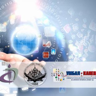 """VІІ Международна научна конференция """"Еволюция срещу революция или за моделите на развитие"""""""