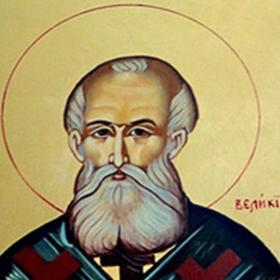 Св. Атанасий (Атанасовден)