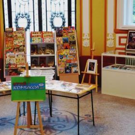 """Световно признание за """"Музей на комикса"""""""