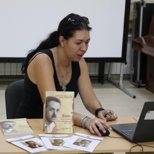 Библиотеката издаде био-библиография на Змей Горянин