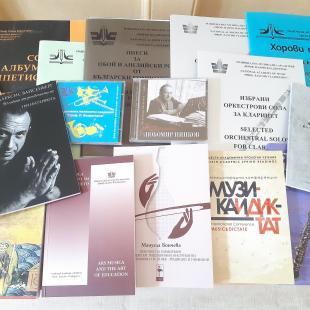 """Получихме дарение от Националната музикална академия """"Проф. Панчо Владигеров"""""""