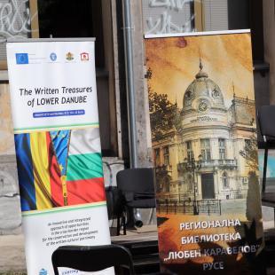 """Приключи литературният фестивал """"Писмените съкровища на Долен Дунав"""""""