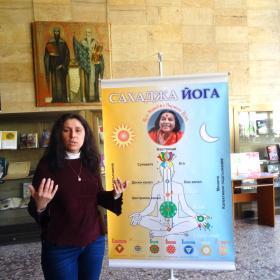 Пътуване към себе си: Енергията Кундалини и финото тяло