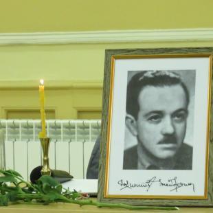 Змей Горянин - летопис, живот и творчество (1905 – 1958 – 2017)