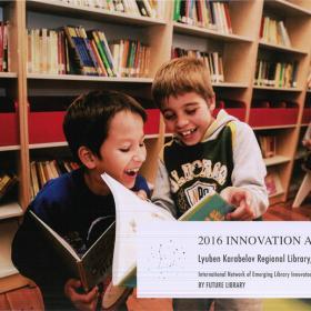 INELI – Balkans връчи наградите за иновативни проекти