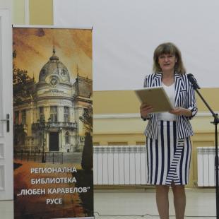 """Изложение """"Библиотеките представят – Русе, 2019"""""""