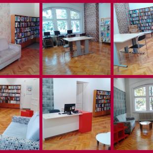 Библиотеката с нова Читалня