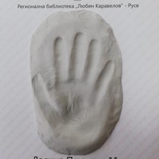 Най-четящото дете на Русе за 2019 г. е Далина Пенчева
