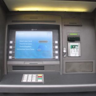 Плащане на сметки през банкомат
